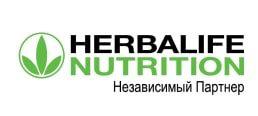 Купить Гербалайф у независимого партнера Herbalife